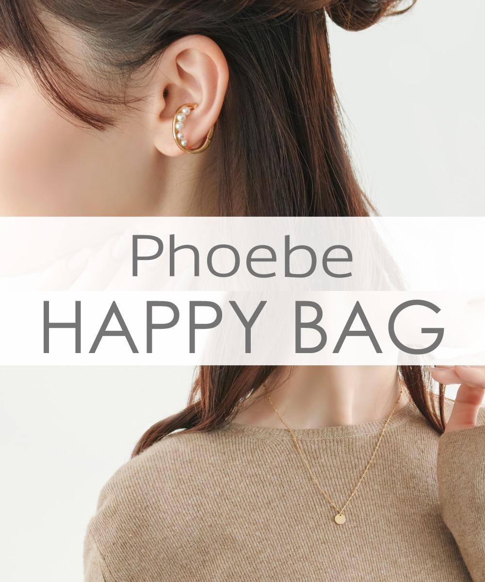 【福袋】Phoebe(ピアスなし)