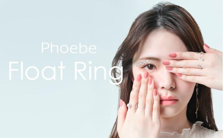 Phoebe LP(フロートリング)