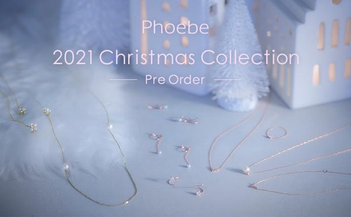 (Phoebe)クリスマス先行予約