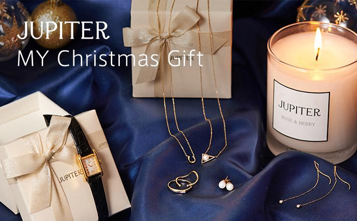 クリスマスに贈る自分へのご褒美ギフト