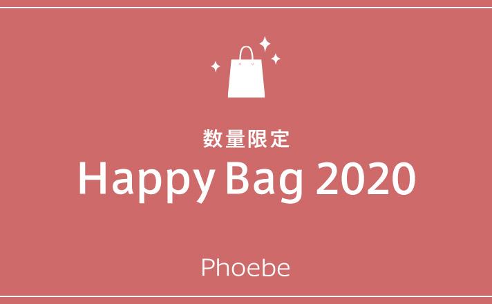 Phoebe Happybag通常販売